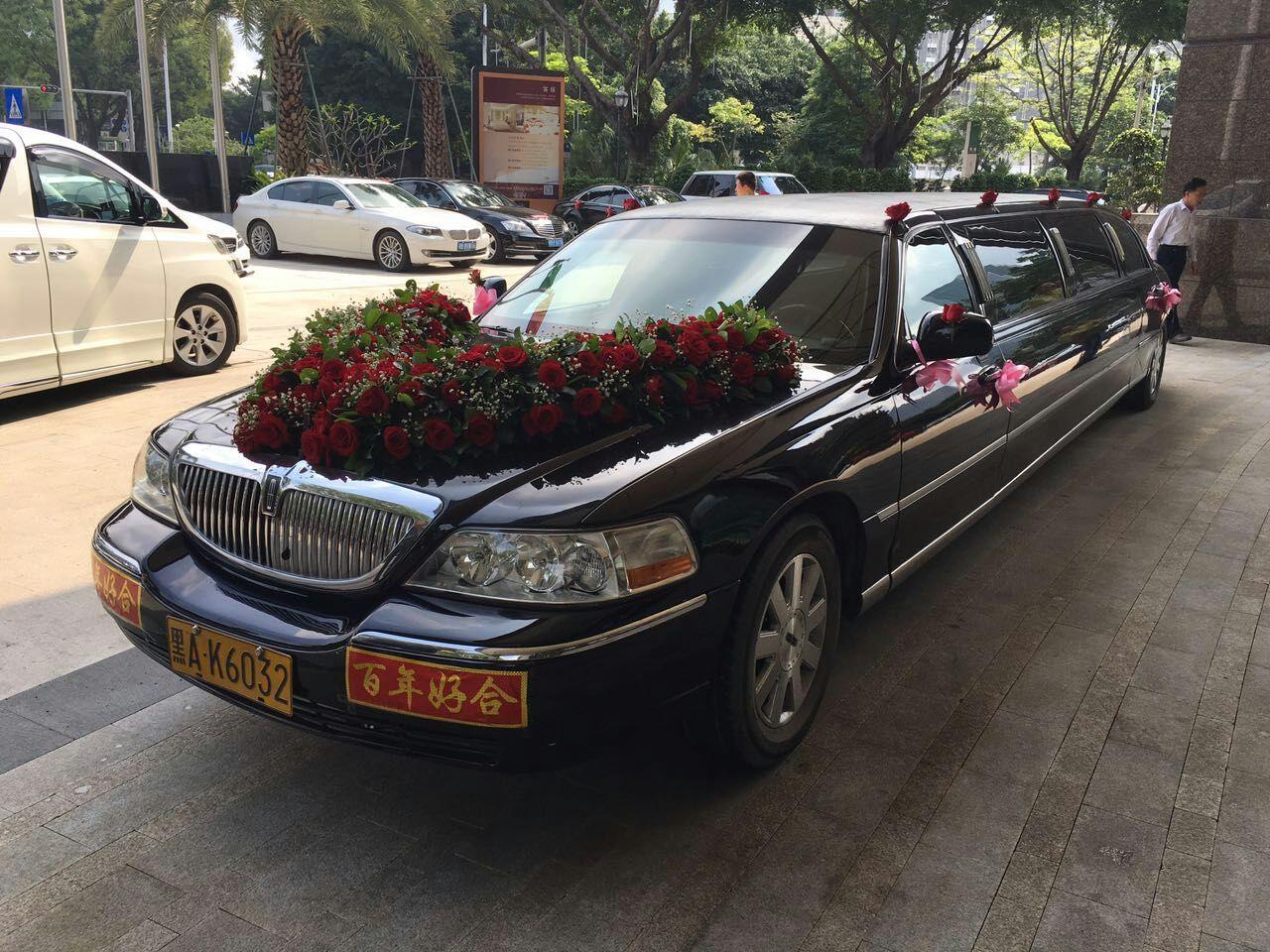 惠州加长林肯城市婚车车队电话_惠州加长林肯城市婚车